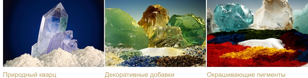 производство кварцевого композита плаза стоун
